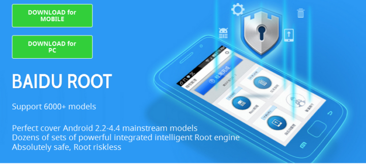 how to root any android with baidu root method